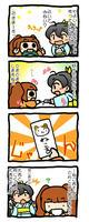 yayo-kuji1.jpg