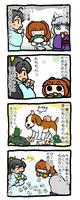 yayo-kuji2.jpg