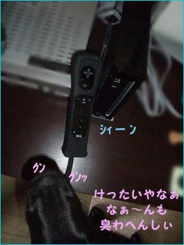 090923_2.jpg