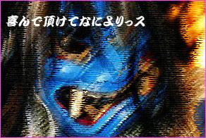 100603_11.jpg