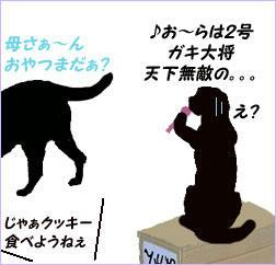 100616_8.jpg