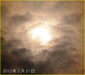 1205021_12.jpg