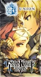 PSP『グランナイツヒストリー』応援バナー