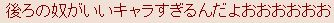http://file.llllllll.blog.shinobi.jp/WS000008.JPG