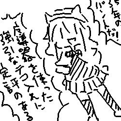 http://file.llllllll.blog.shinobi.jp/Hujyu1210059804305.png