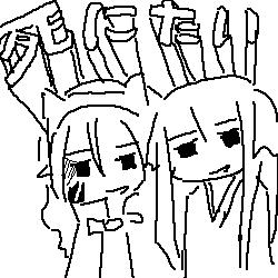 http://file.llllllll.blog.shinobi.jp/Hujyu1210085137103.png