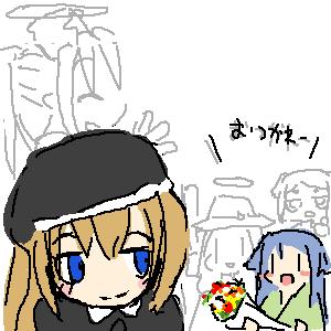 http://file.llllllll.blog.shinobi.jp/Hujyu1211626490352.png