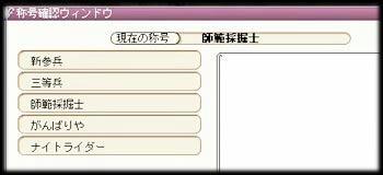 20070612no3.jpg