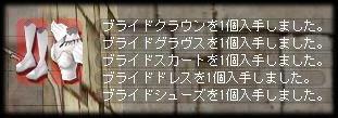 20070626no5.jpg
