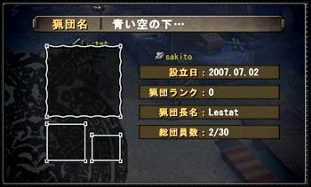 200700707no3.jpg