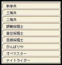 20070713no1.jpg