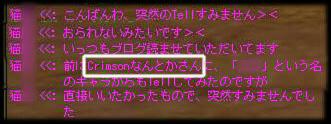 20070717no2.jpg