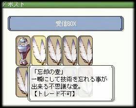 20070724no9.jpg
