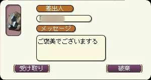 20070806_no2.jpg