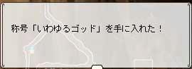 20070826_no3.jpg