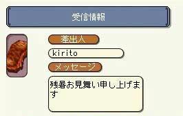 20070905_no1.jpg