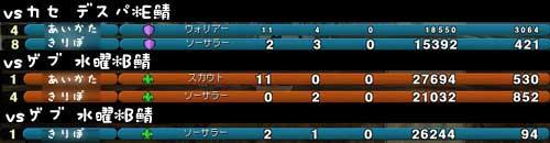 20071020_no1.jpg