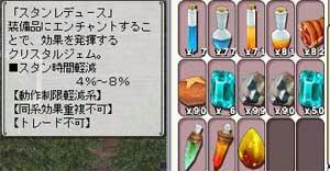 20071026_no2.jpg