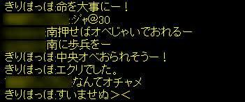 20071106_no3.jpg