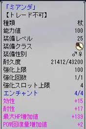 20071116_no3.jpg