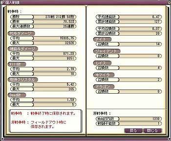 20071116_no4.jpg