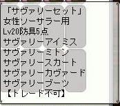 20071117_no3.jpg