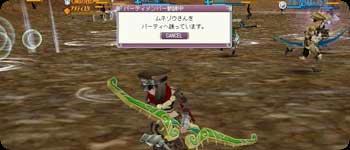 20071123_no2.jpg