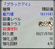 20071128_no2.jpg