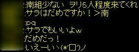 20071211_no2.jpg