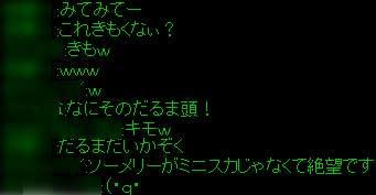 20071211_no3.jpg