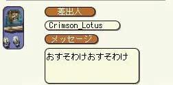 20071211_no5.jpg