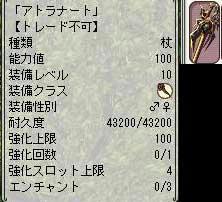 20071217_no1.jpg