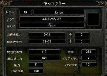20080301_no5.jpg