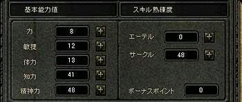 20080301_no6.jpg