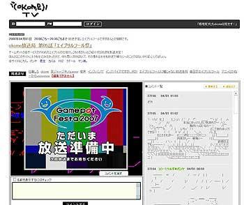 20080331_no5.jpg