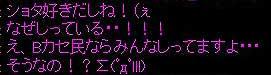 20080512_no1.jpg