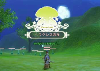 20080724_no3.jpg