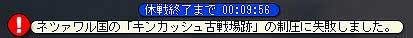 20081002_no4.jpg