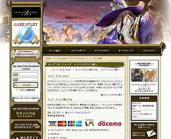 20081008_no1.jpg