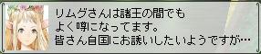 20081024_no1.jpg