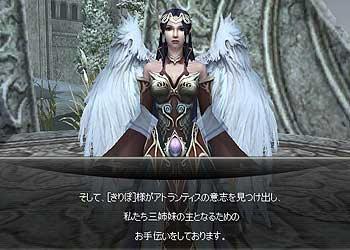 20081028_no1.jpg