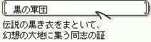 20090126_no6.jpg