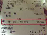20090131_no9.jpg