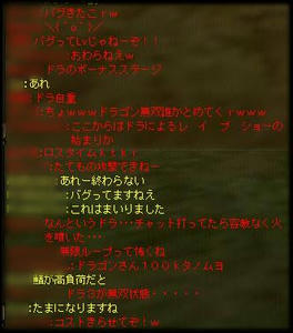 20070222no3.jpg