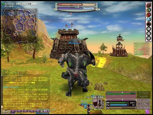 20070318no1.jpg