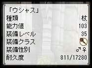 20070411no2.jpg