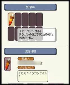 20070414no1.jpg