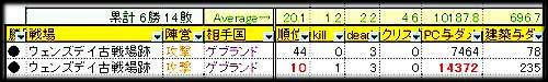 20070425no3.jpg