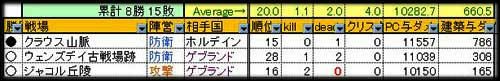 20070426no1.jpg