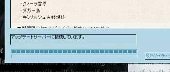 20070514no1.jpg